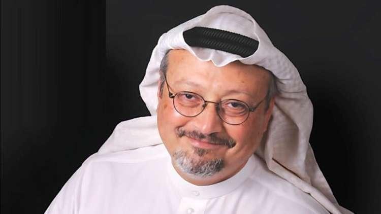 Turkey: seek UN inquiry on Khashoggi; Saudi, Turkish cooperation essential to credibility