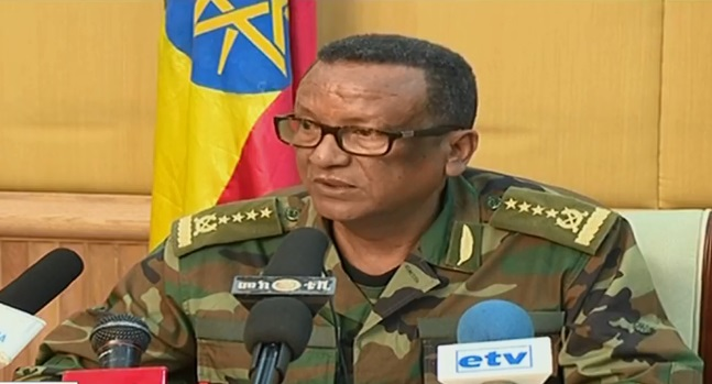 Ethiopia arrests military individuals over protest at PM's office – Halbeeg News