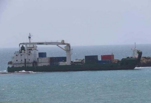 Somalia calls on Iraq authorities to probe ship with smuggled charcoal