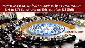 UN to lift sanctions on Eritrea after US shift